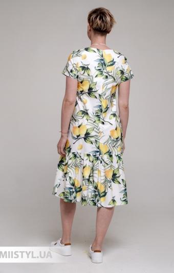 Платье La Fama 1755 Белый/Лимонный/Принт