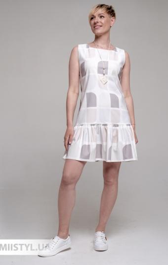 Платье La Fama 1741 Молочный/Бежевый/Принт