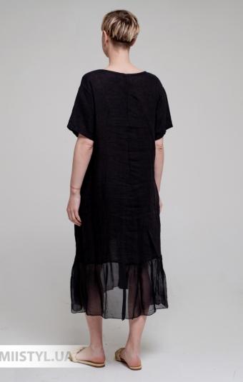Сарафан Miss Cocco 2278D Черный