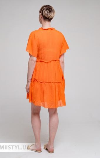 Платье Betty & Co K0209 Оранжевый