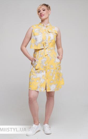 Платье Rica Mare RMD2325-21DD Желтый