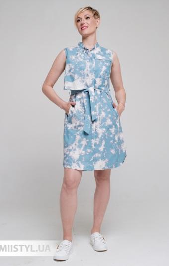 Платье Rica Mare RMD2325-21DD Бирюзовый