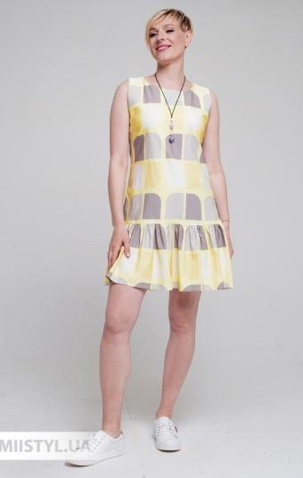 Платье La Fama 1741 Желтый/Бежевый/Принт