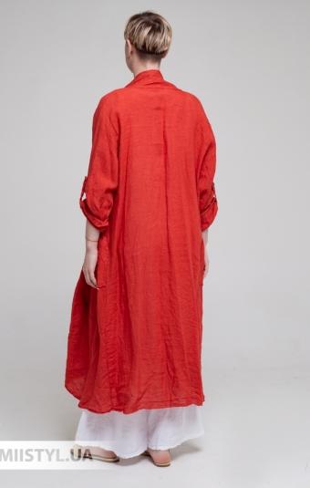 Кардиган Miss Cocco 1629 Красный