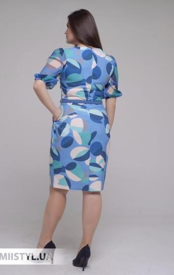 Платье La Fama 1663B Голубой/Принт