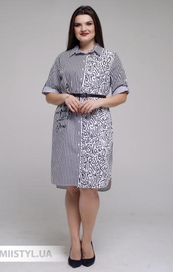 Платье La Fama 1673B Черный/Белый/Полоска