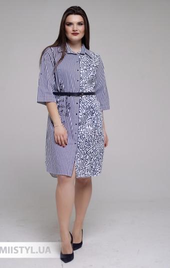 Платье La Fama 1673B Темно-синий/Белый/Полоска