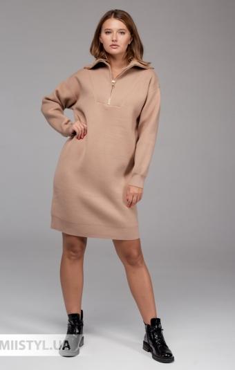Платье Lara 2110 Бежевый