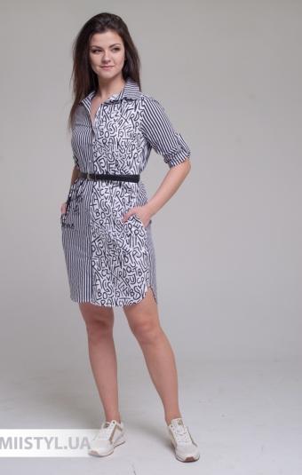 Платье La Fama 1673 Черный/Белый/Полоска