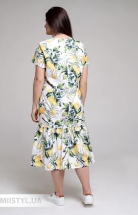 Платье La Fama 1755В Белый/Лимонный/Принт