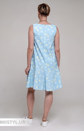 Платье La Fama 1736 Голубой/Желтый/Принт