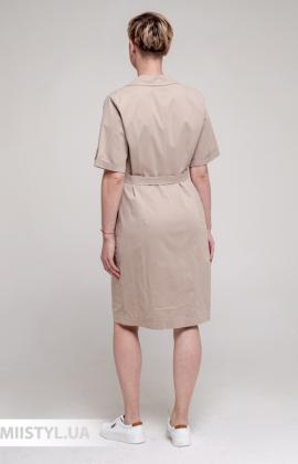 Платье Asil 888/21318 Бежевый