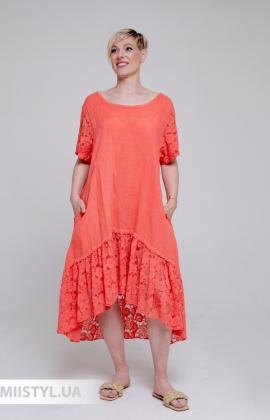 Платье Miss Cocco 6116 Коралловый