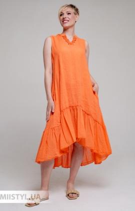 Сарафан Miss Cocco 1523 Оранжевый