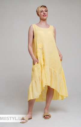Сарафан Miss Cocco 6293 Желтый