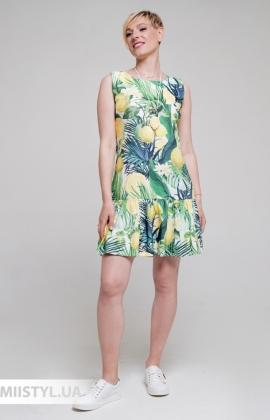 Платье  La Fama 1175 Зеленый/Лимонный/Принт