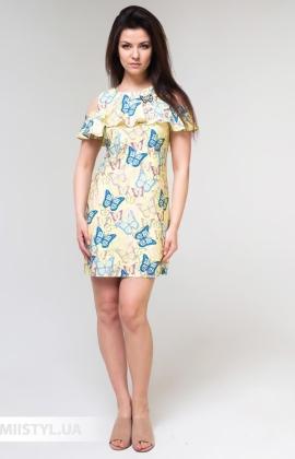Платье La Fama 1546 Желтый/Принт