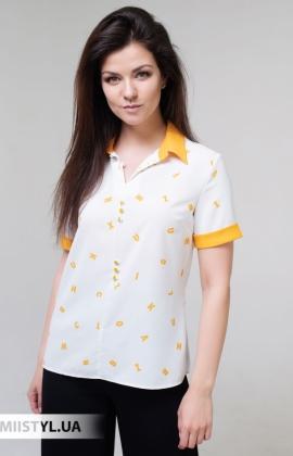 Блуза Merkur 0515023 Белый/Горчичный/Принт