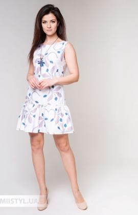 Платье La Fama 1312 Белый/Принт