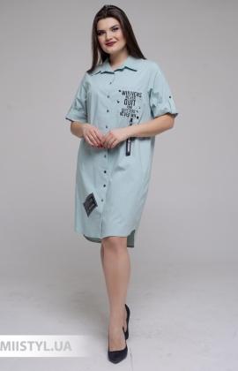 Платье La Fama 1682 B Мятный/Принт