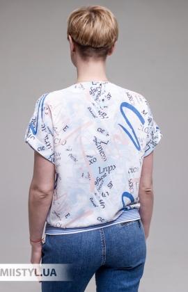 Блуза Merkur 0865103 Белый/Индиго/Принт