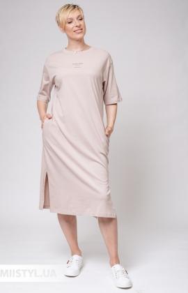 Платье Trikotto 5648 Бежевый
