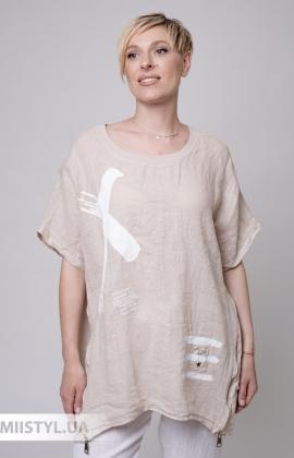 Блуза Miss Cocco 6141 Бежевый/Принт