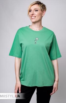 Футболка Destello 9566 Зеленый
