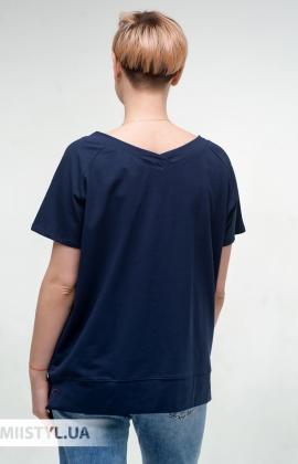 Футболка Giocco 5930 Темно-синий/Принт