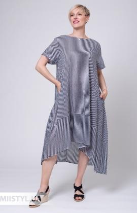 Платье Zelante 2922 Белый/Темно-синий/Полоска
