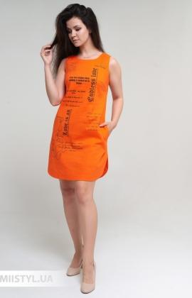 Платье Rica Mare RM2232-20DD Терракотовый